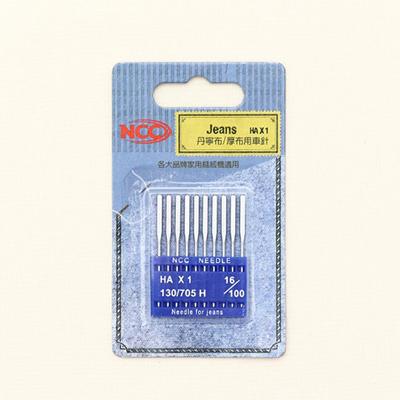 NCC家庭用ミシン針(デニム用)-3種