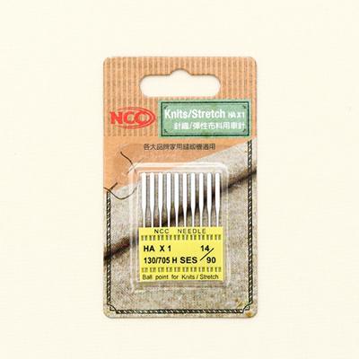 NCC家庭用ミシン針(ニット用)-4種