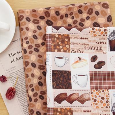 最高級DTP20することができ平織り)コーヒーとサンドイッチ(4種)