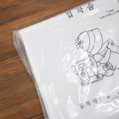[1麻]キルティング接着綿(4オンス)BP-740