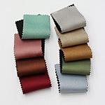 大幅に - 遮光カーテンか)は、遮光紙(9color)
