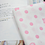 60数ガーゼカット紙)無蛍光ガーゼ生地(ベビー·ピンク)
