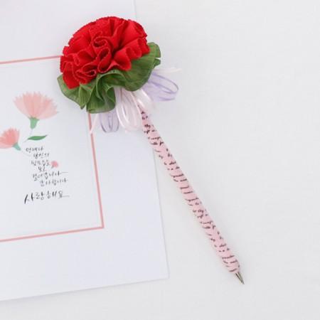 カーネーションボールペン作成)ヌードボールペン