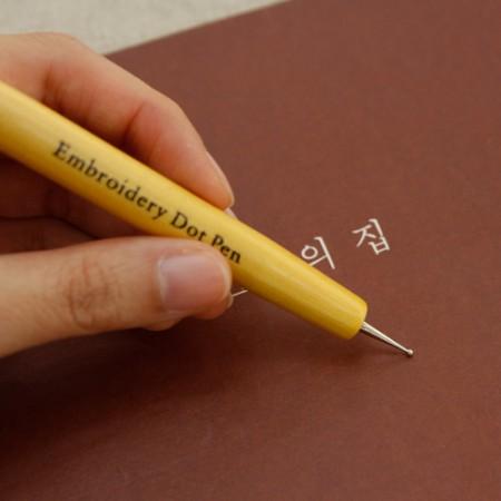 食べ専用ペン刺繍図案ペン