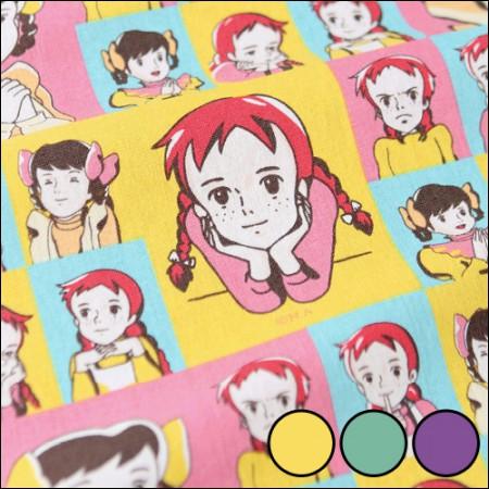 赤毛のアン1/2麻 - コットンリネン)ポップアート(3種)