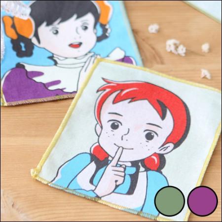 赤毛のアン - コットンリネンカット地)ポップアート(2種)