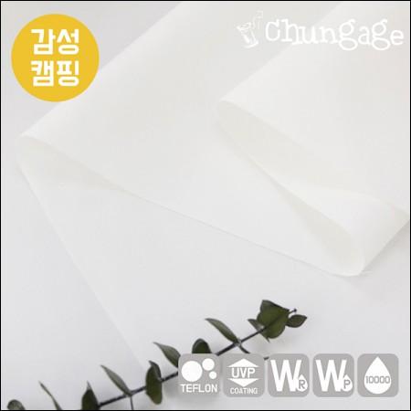 大幅 - 感性キャンプ防水生地)ホワイト無地【T006】