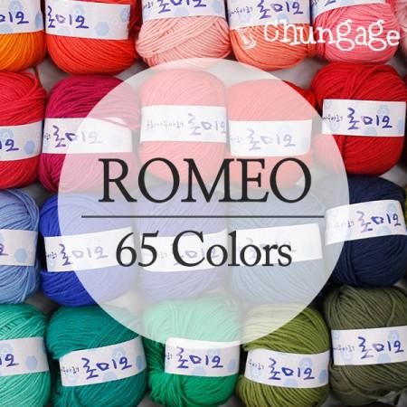 糸)ロミオ(65種)
