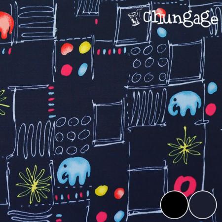 大幅 - デュスポ防水生地)夜の象(2種)