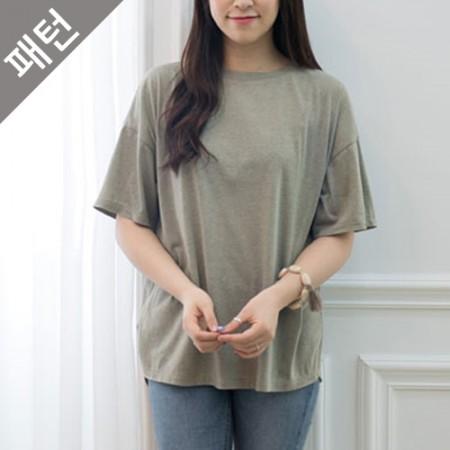 パタン - 女性)女性のTシャツ[P1065]