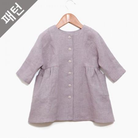 服のパターンの衣装パターン子供のジャケット[P1029]