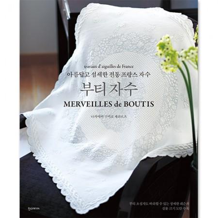 ショットブーツ刺繍