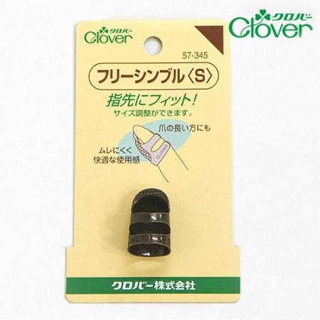 クローバー投球型指ぬきフリー指ぬきS