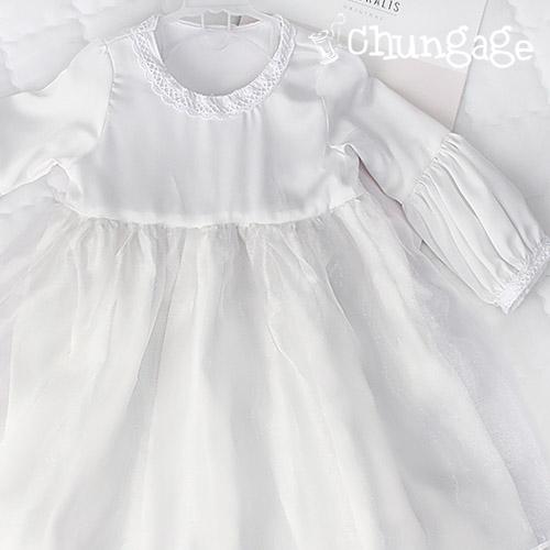 大幅 - 沙田水シルク)ホワイトドレス