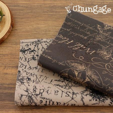ラミネート生地)チョコレートブラウン(2種)
