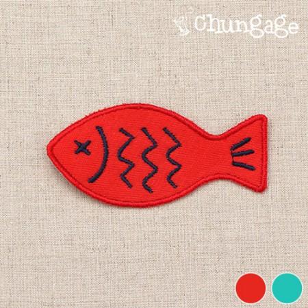 縫製式ワペンXの魚ワッペン(2種)