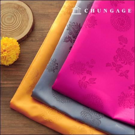 韓服の生地韓服の布伝統両端ナボム3種