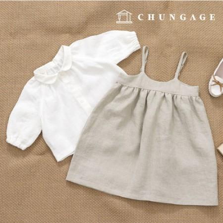 服のパターン子供ワンピース衣装パターン[P1276]