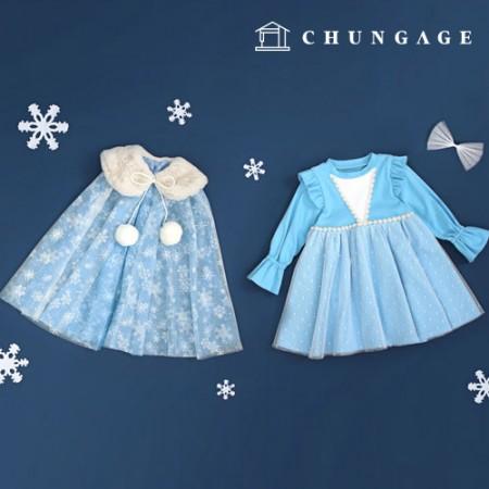服のパターン子供ワンピース衣装パターン[P1326]