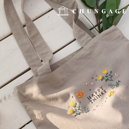 フランスの刺繍パッケージDIYキットハッピーチンスエコバッグ[CH-560111]