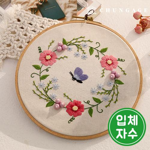 フランスの刺繍パッケージお花DIYキットの空の庭CH-511125、自宅でできる趣味