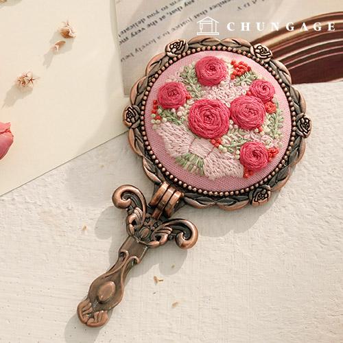 フランスの刺繍パッケージお花DIYキットピンクフラワーミラー[CH-512008]