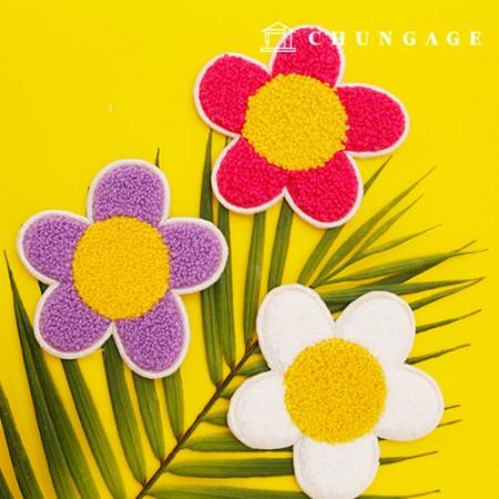 接着ワペンポグルフラワー大花ブクルワッペン3種[101]