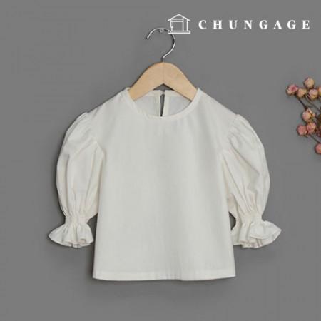 服のパターン子供ブラウスの衣装パターン[P1390]