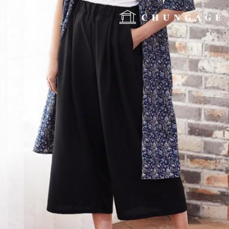 服のパターンの女性のパンツの衣装のパターン[P1377]
