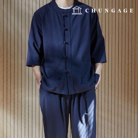 服のパターンの男性の生活韓服の衣装パターン[P1397]