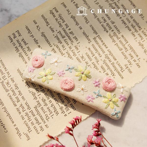 フランスの刺繍パッケージお花DIYキットシャーベット反転ピンCH-512569